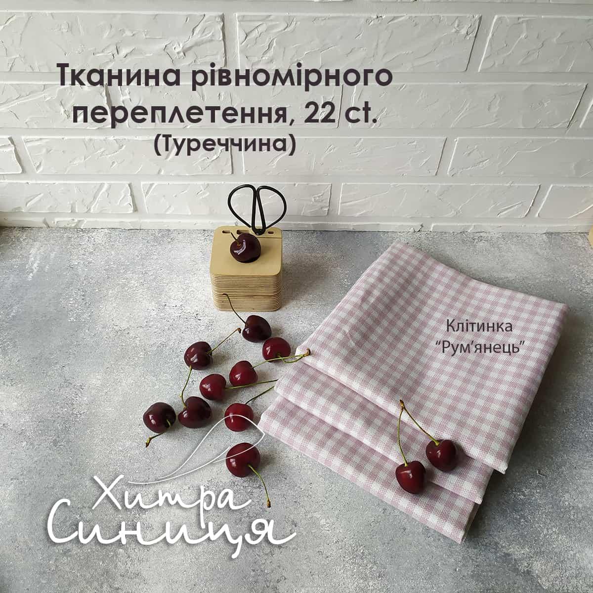 22PUDRA-00-3.jpg