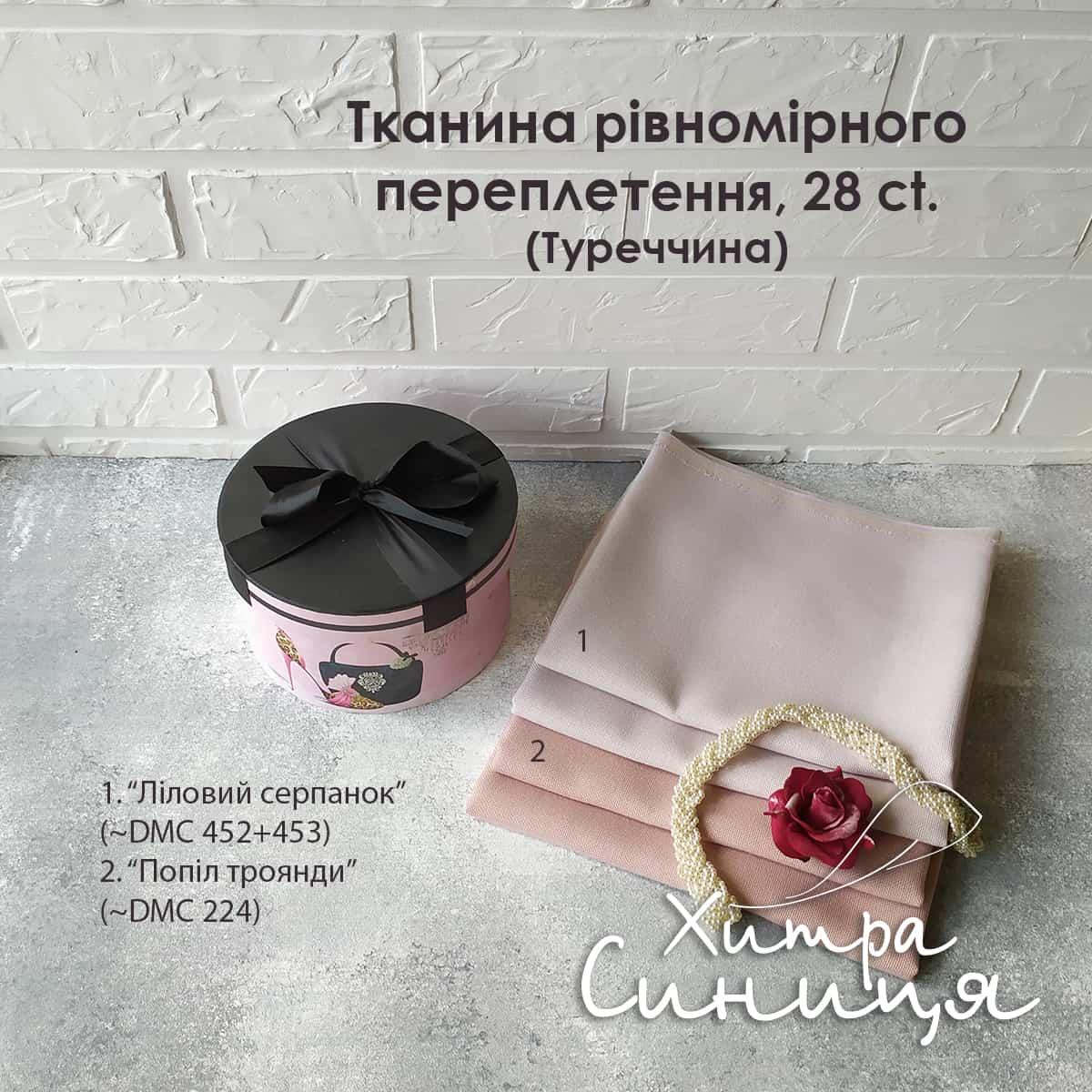LP-00-3.jpg